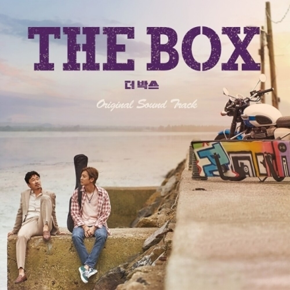 Box (Korean Drama) / O.S.T. (Post) (Phob) (Phot) - Box (Korean Drama) / O.S.T. (Post) (Phob) (Phot)