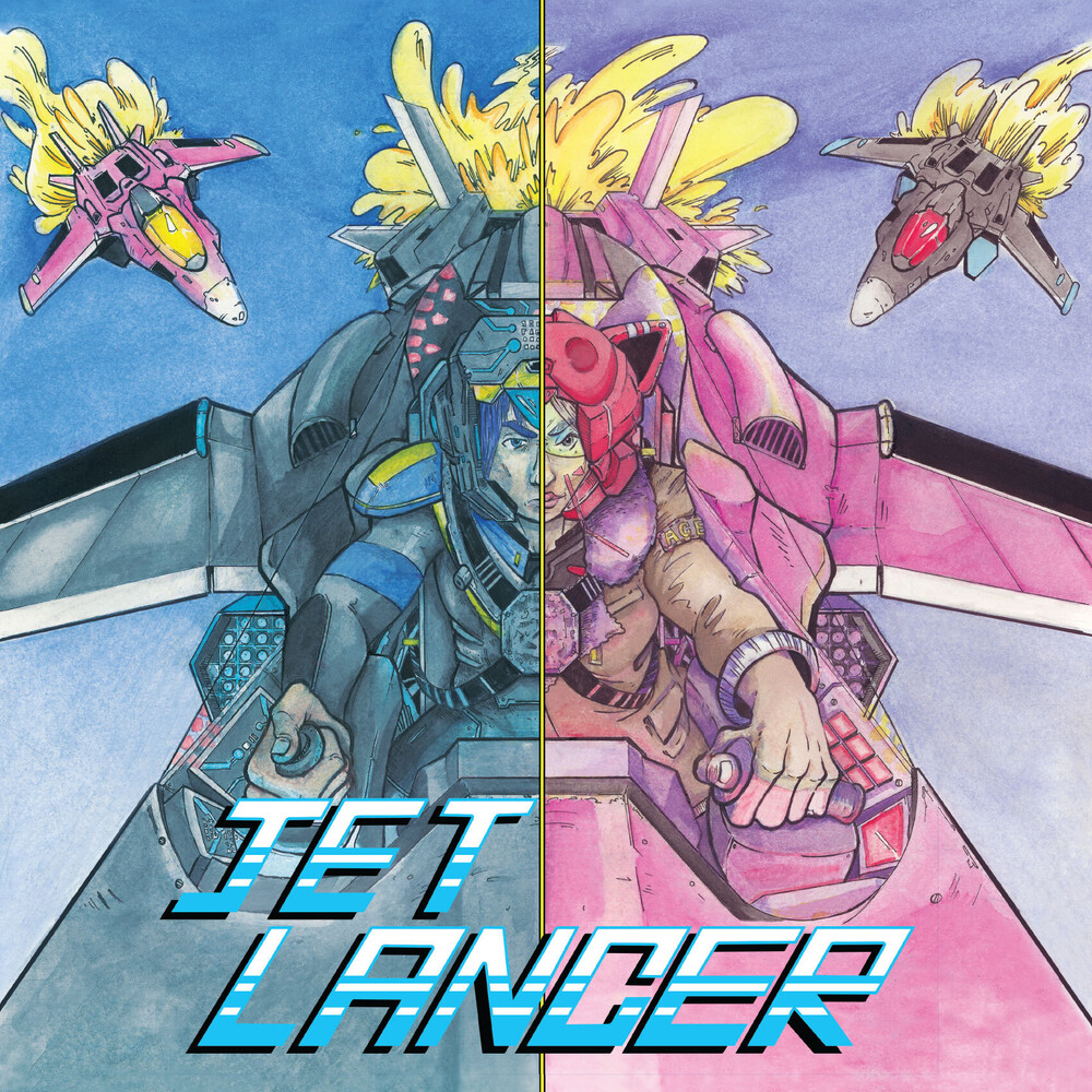 Fat Bard (Blue) (Colv) (Ltd) - Jet Lancer / O.S.T. (Blue) [Colored Vinyl] [Limited Edition]