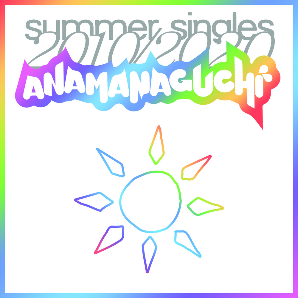 - Summer Singles 2010/2020 (White Vinyl)