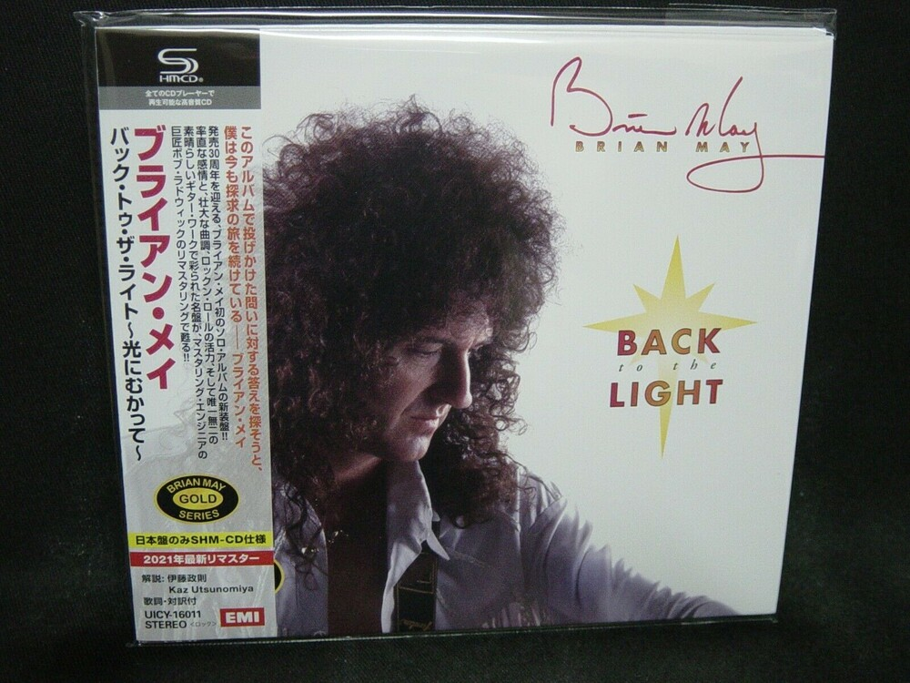 Brian May - Back To The Light (SHM-CD) [Import]