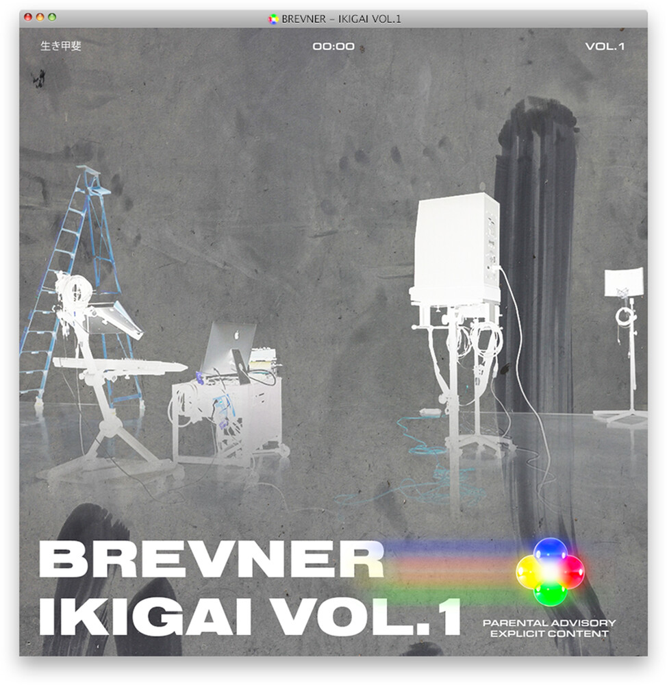 Brevner - Ikigai Vol 1 (Can)