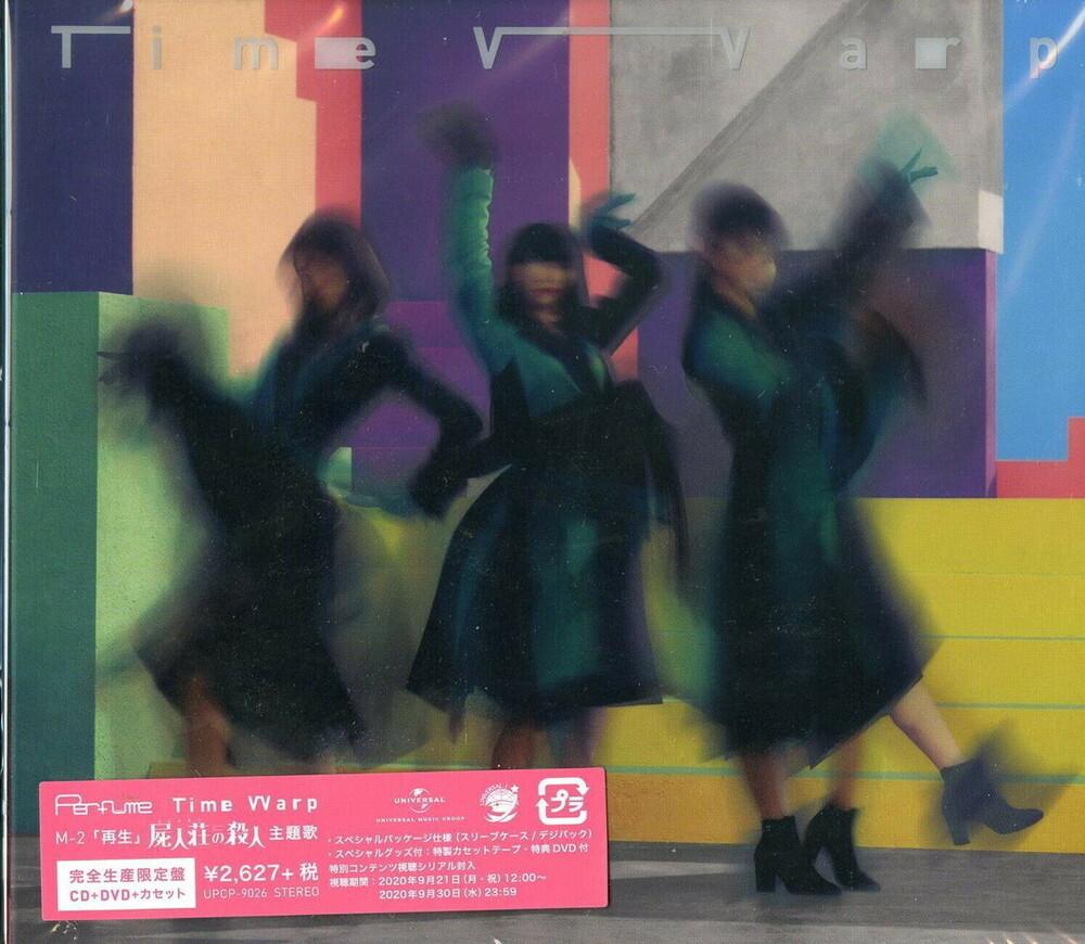 Perfume - Time Warp (W/Dvd) (W/Cassette) (Dlx) (Ltd) (Jpn)