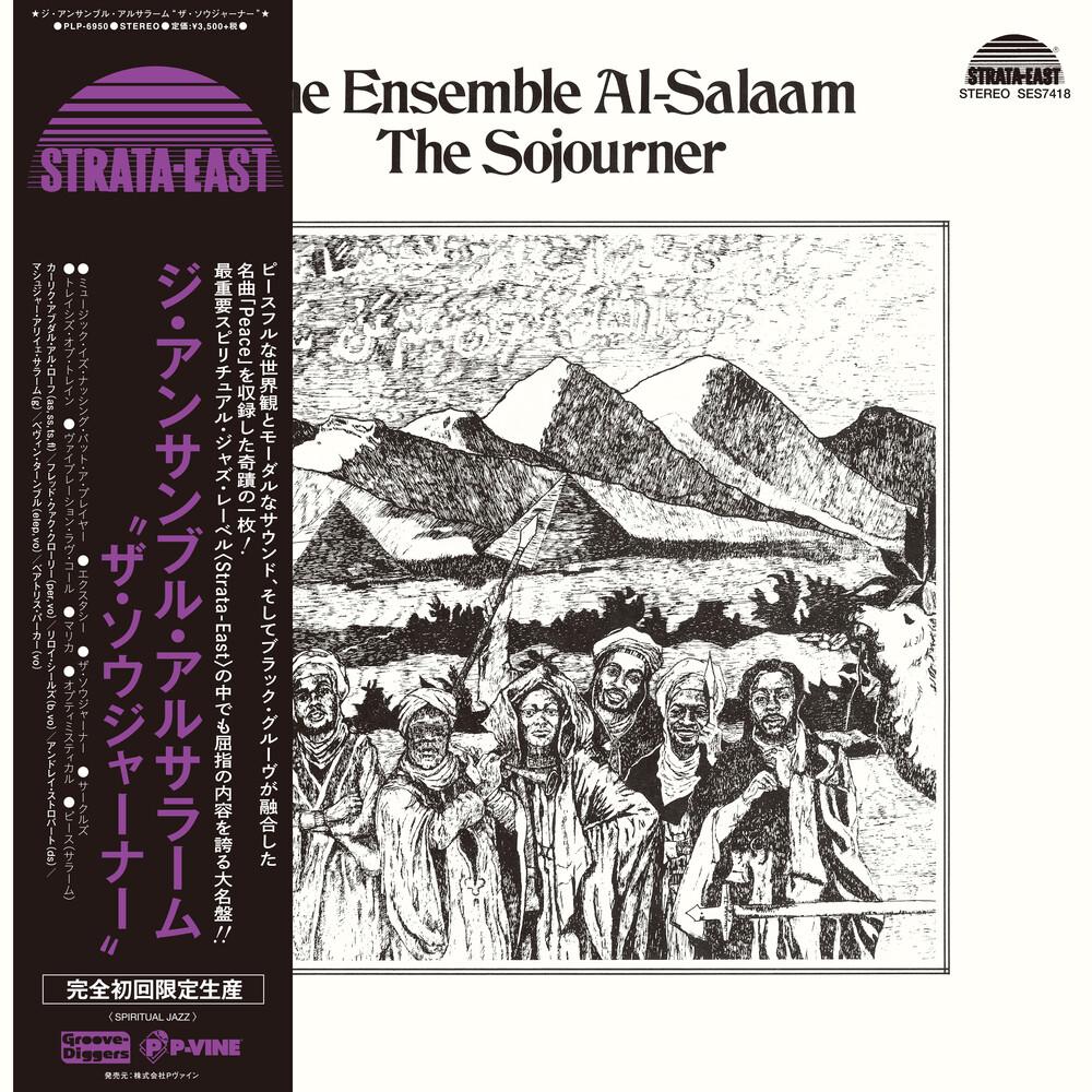 Ensemble Al-Salaam - Sojourner (Blk)