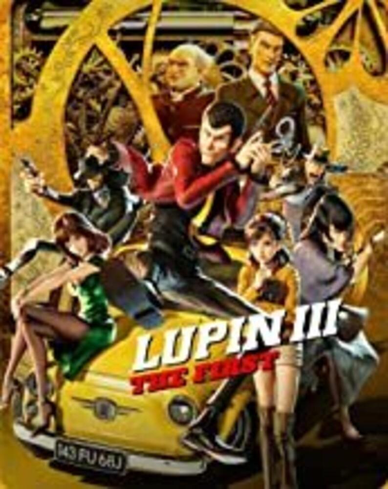 Lupin III: The First - Lupin Iii: The First (2pc) (W/Dvd) / (Ltd Stbk)