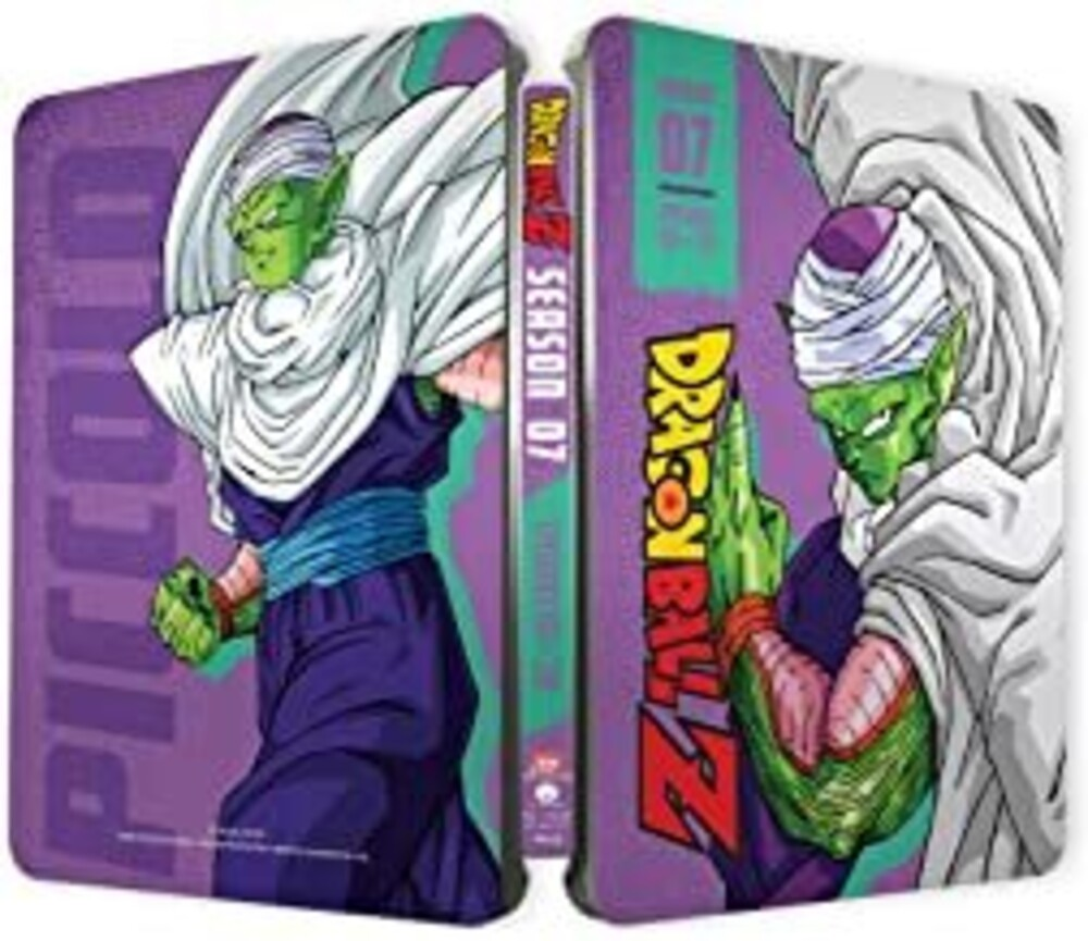 Dragon Ball Z - 4:3: Season 7 - Dragon Ball Z - 4:3: Season 7 (4pc) / (Box Stbk)