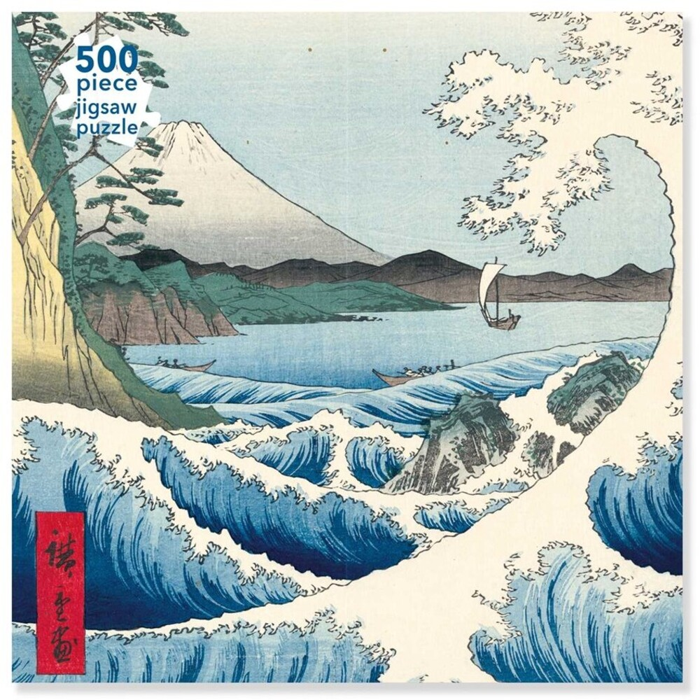 Flame Tree Studio - Utagawa Hiroshige The Sea At Satta 500 Piece