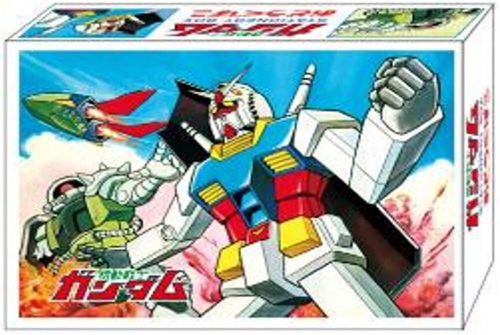 Sun Star - Gundam - Stationery Box GS8 A