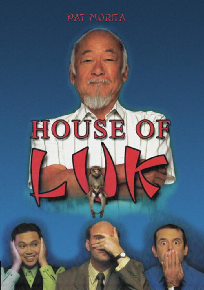 - House Of Luk / (Mod Ac3 Dol)