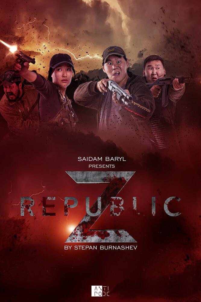- Republic Z