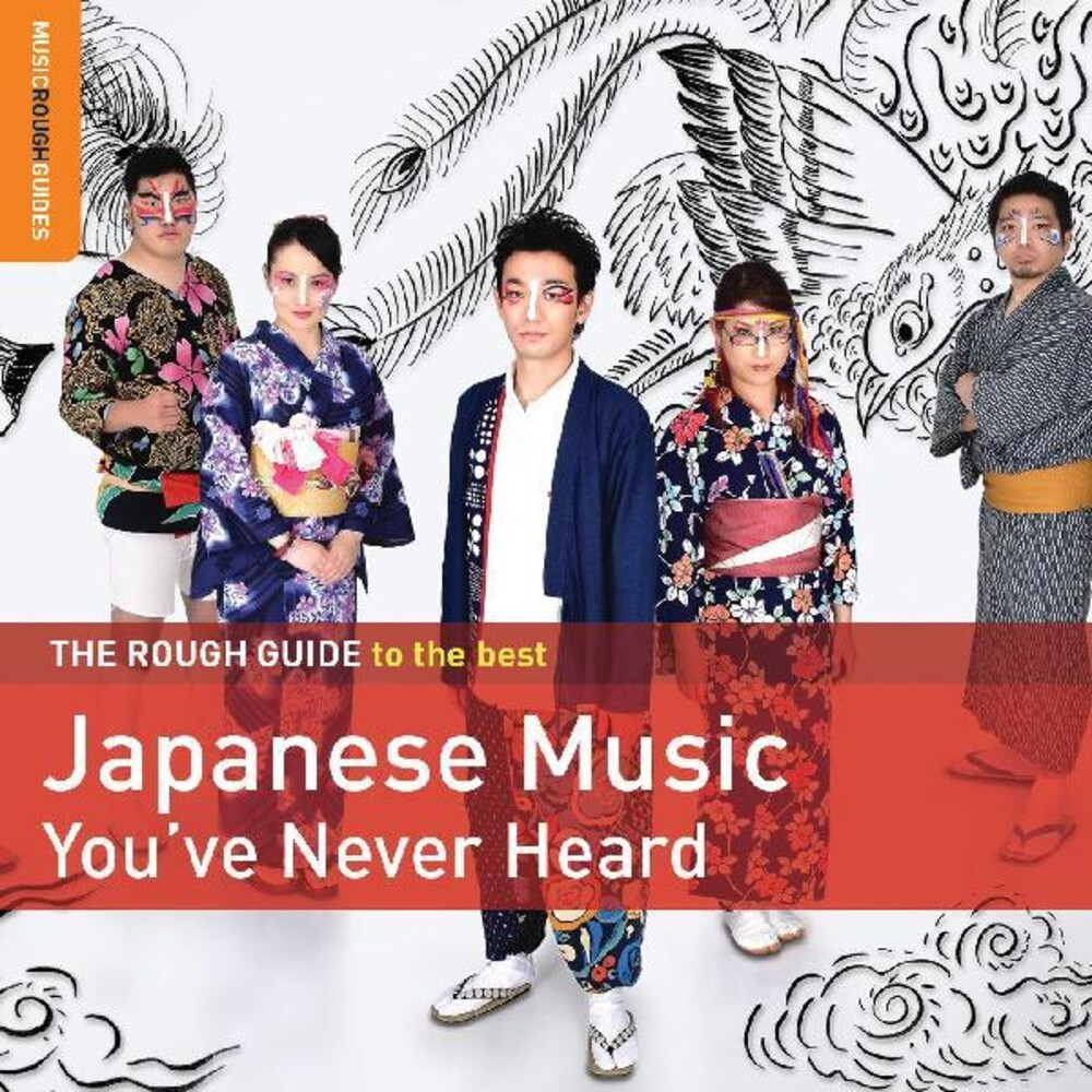 Rough Guide To The Best Japanese Music / Various - Rough Guide To The Best Japanese Music / Various