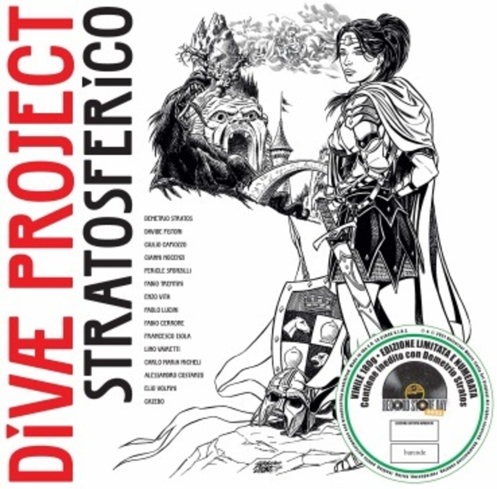 Divae Project - Stratosferico (Ita)