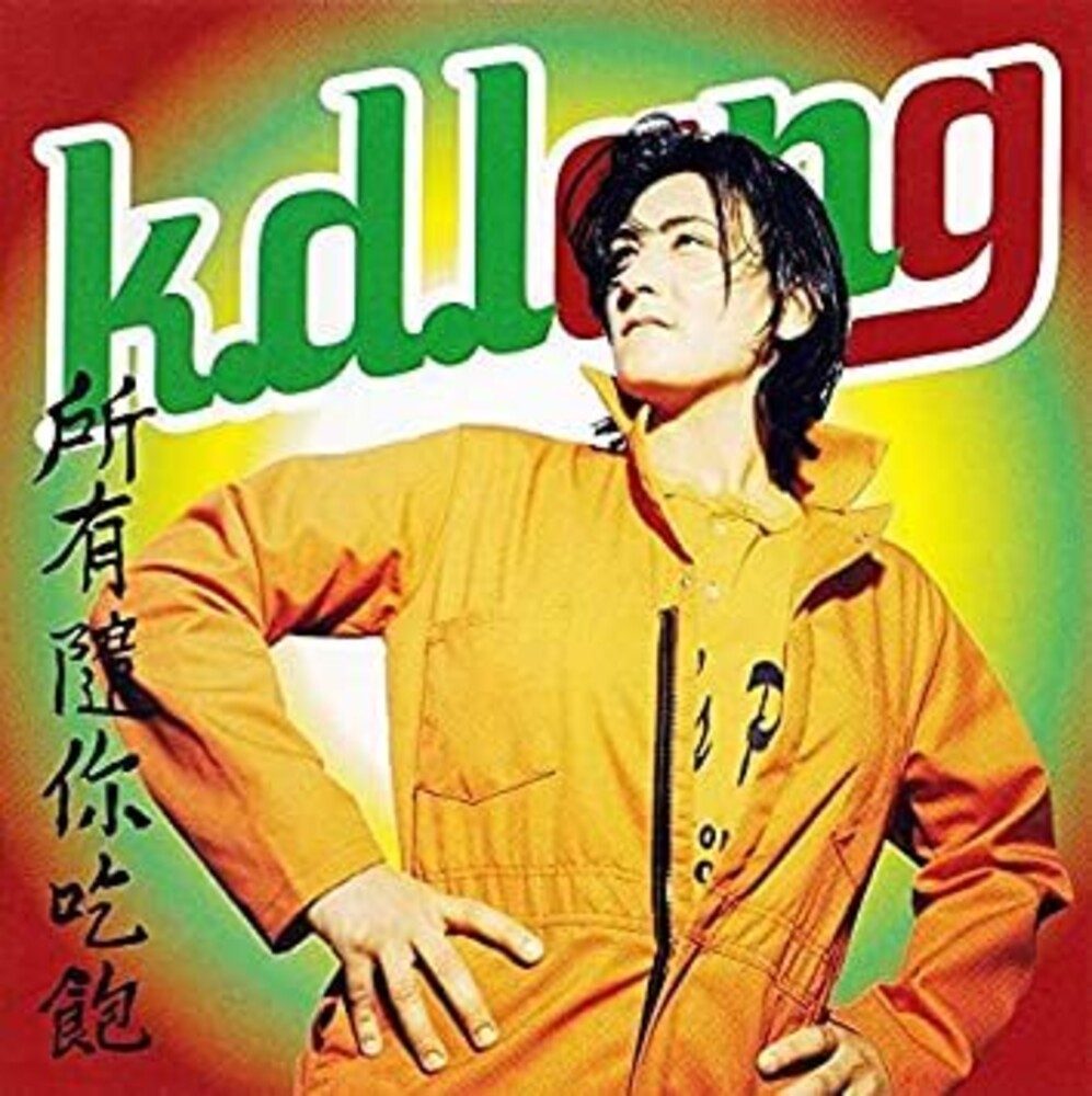 K Lang .D. - All You Can Eat [Remastered] (Uk)