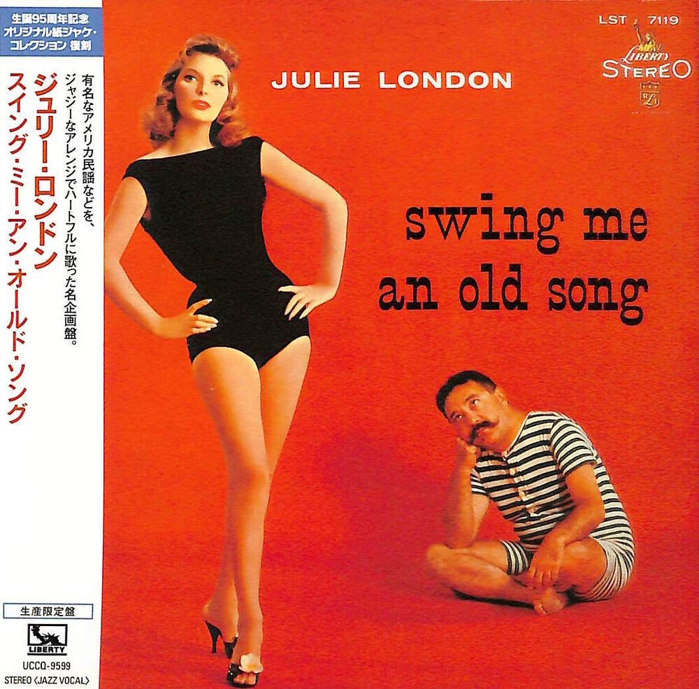 Julie London - Swing Me An Old Song (Jmlp) [Limited Edition] [Reissue] (Jpn)