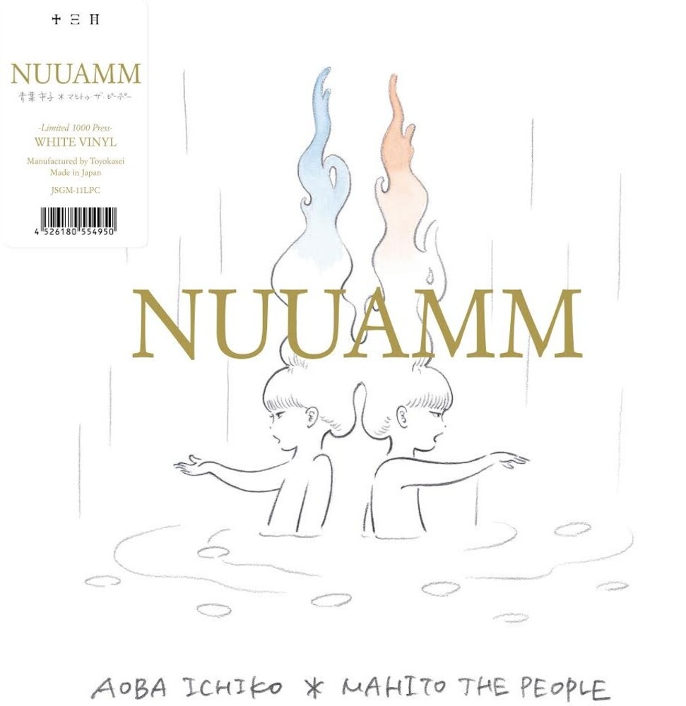 Nuuamm (Aoba Ichiko + Mahito The People) - Nuuamm [Colored Vinyl] [Limited Edition] (Wht)