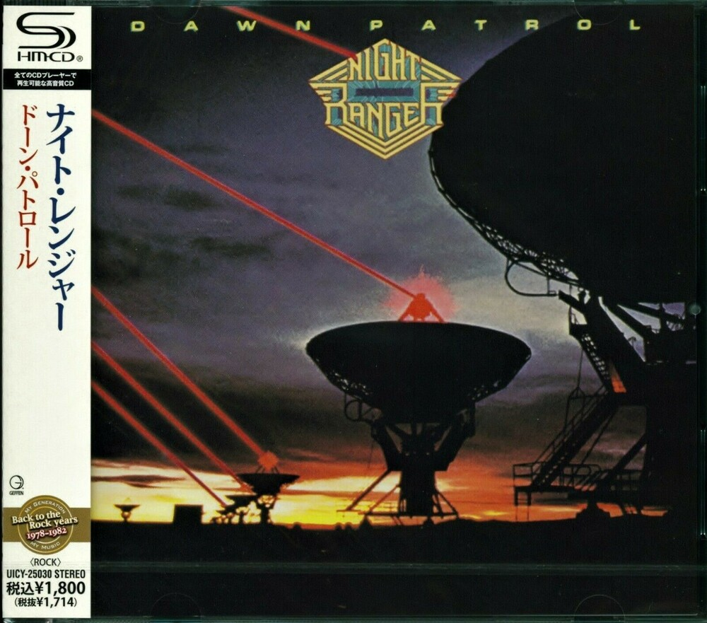 Night Ranger - Dawn Patrol (Jpn) (Shm)