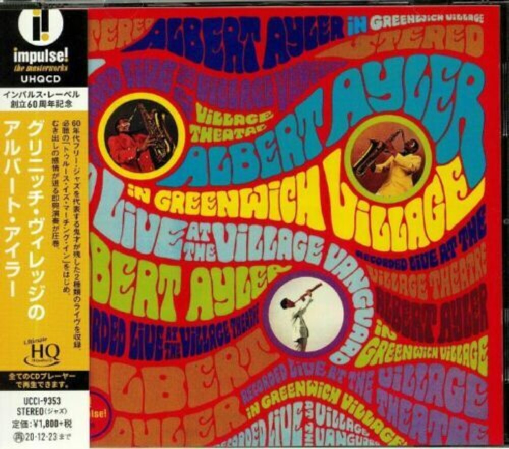 Albert Ayler - Albert Ayler In Greenwich Village (Ltd) (Hqcd)