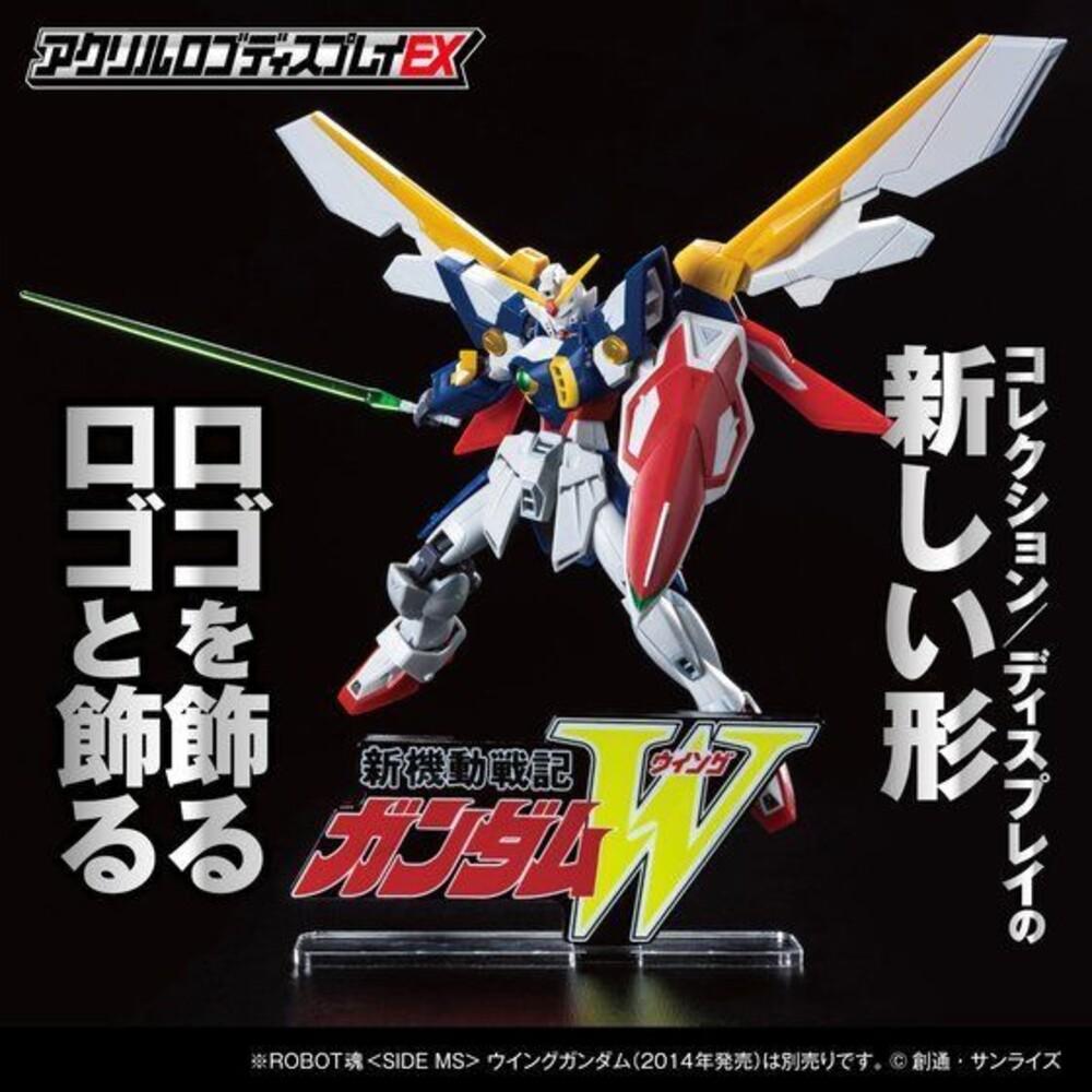 Flame Toys - Flame Toys - Gundam Wing, Bandai Logo Display