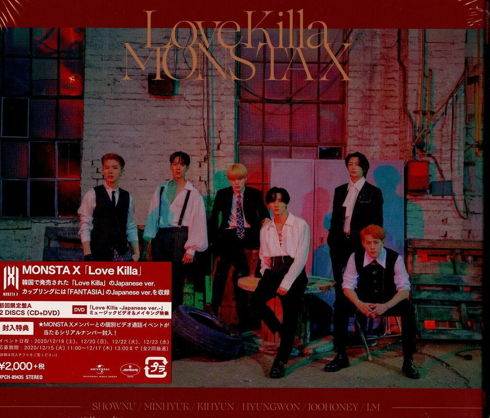 Monsta X - Untitled (Version A) (Jpn)