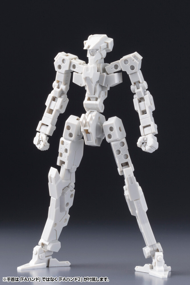 Frame Arms - Frame Architect Type-001 (Off White) - Kotobukiya - Frame Arms - Frame Architect Type-001 (Off White) :RE2