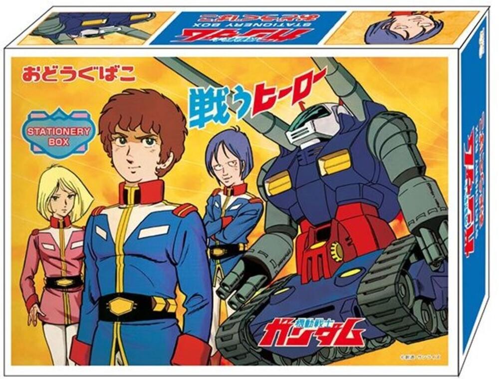 Sun Star - Gundam - Stationery Box GS8 B