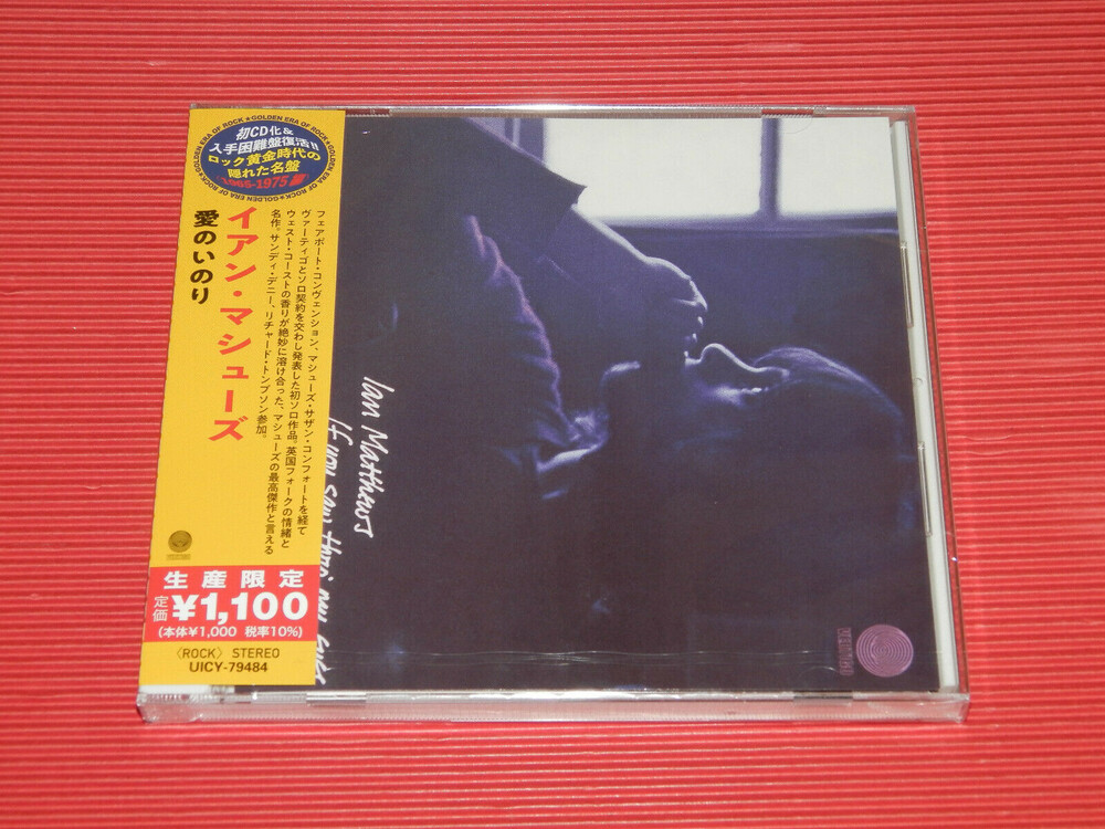Ian Matthews - If You Saw Thro My Eyes [Reissue] (Jpn)