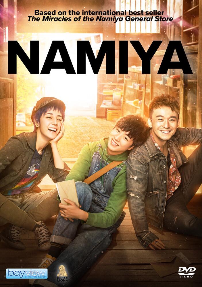 - Namiya
