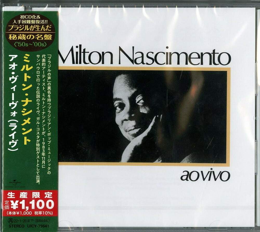 Milton Nascimento - Milton Nascimento - Ao Vivo (Japanese Reissue) (Brazil's Treasured Masterpieces 1950s - 2000s)