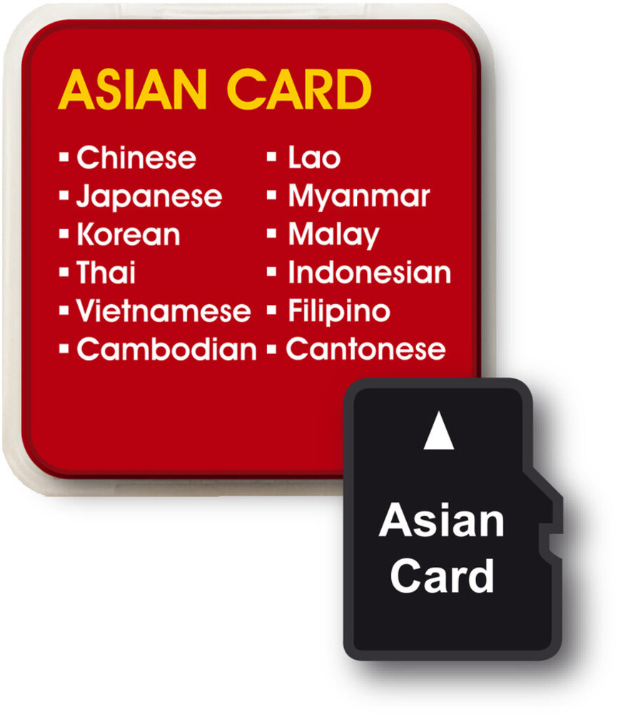 Franklin - Asian Languages Add On Card For Lv4-D