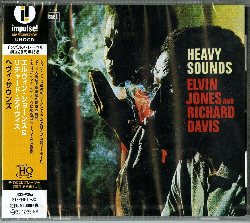 Elvin Jones / Davis,Richard - Heavy Sounds (Ltd) (Hqcd) (Jpn)