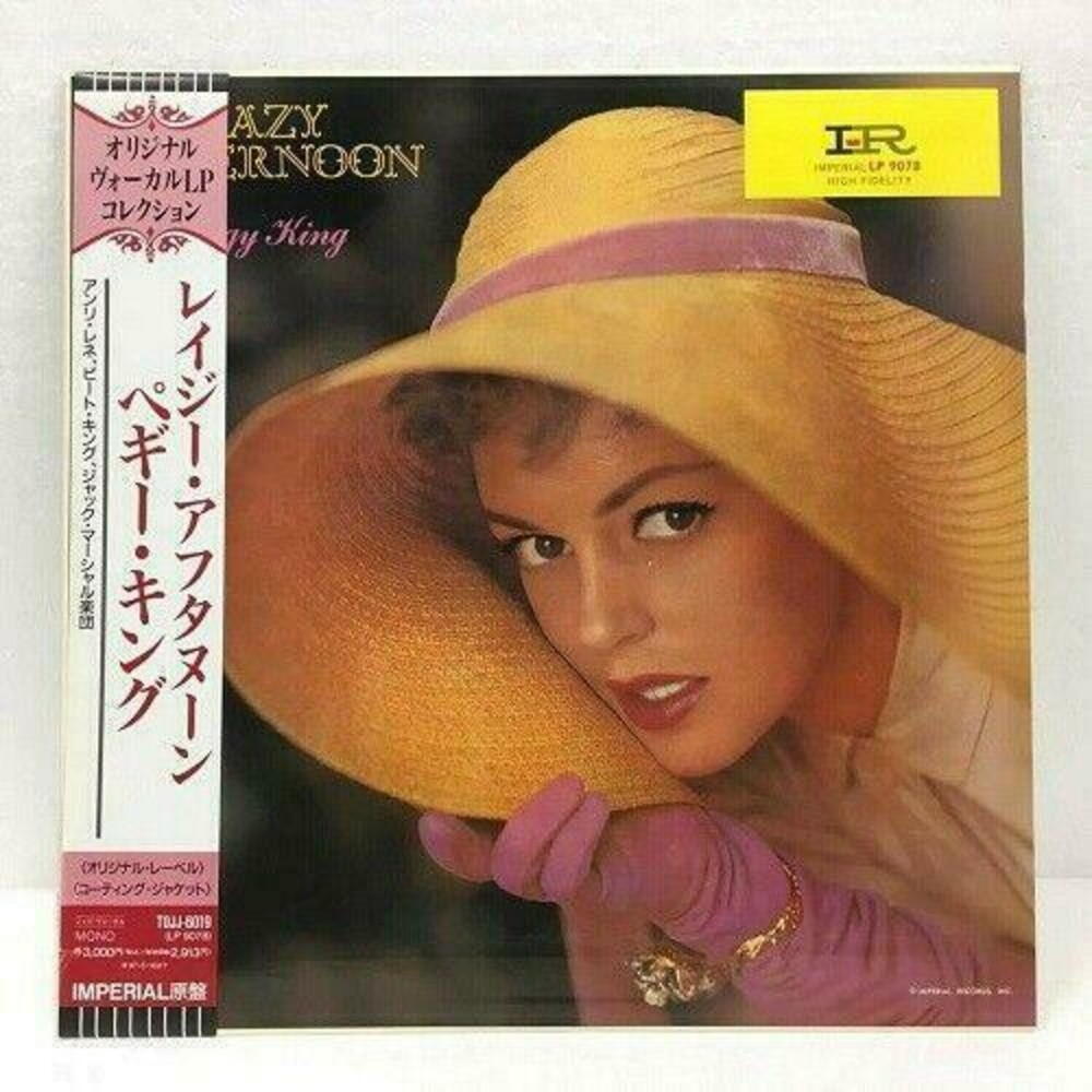 Peggy King - Lazy Afternoon (Jmlp) (Jpn)