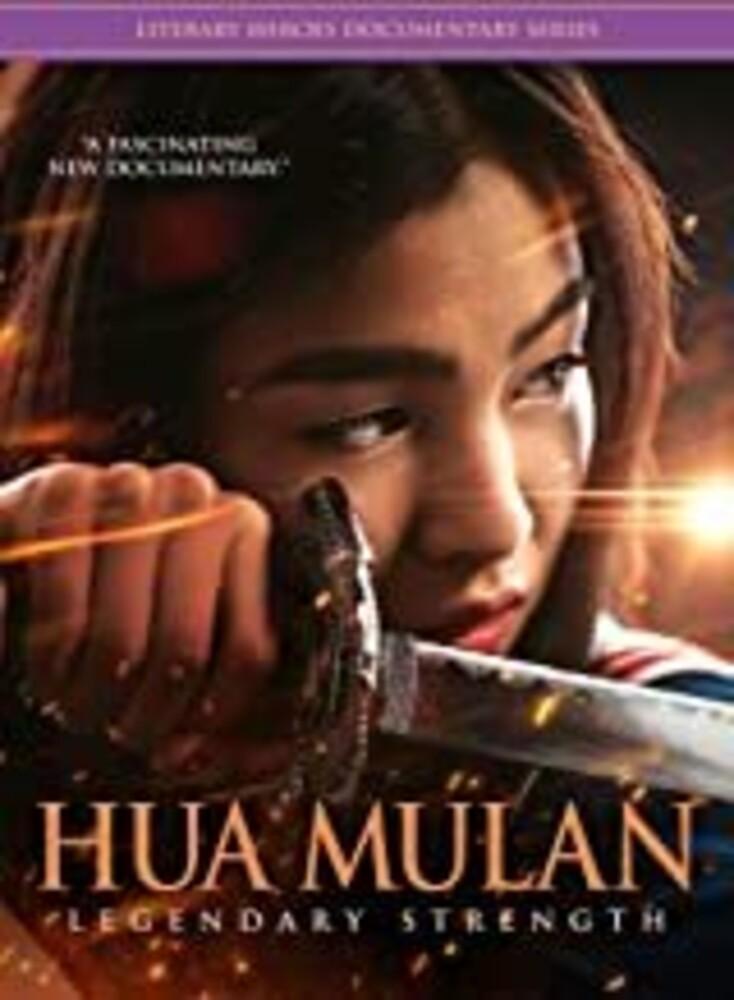 Hua Mulan - Hua Mulan