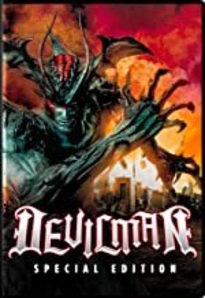 Devilman: Special Edition - Devilman: Special Edition (2pc) / (Spec 2pk)