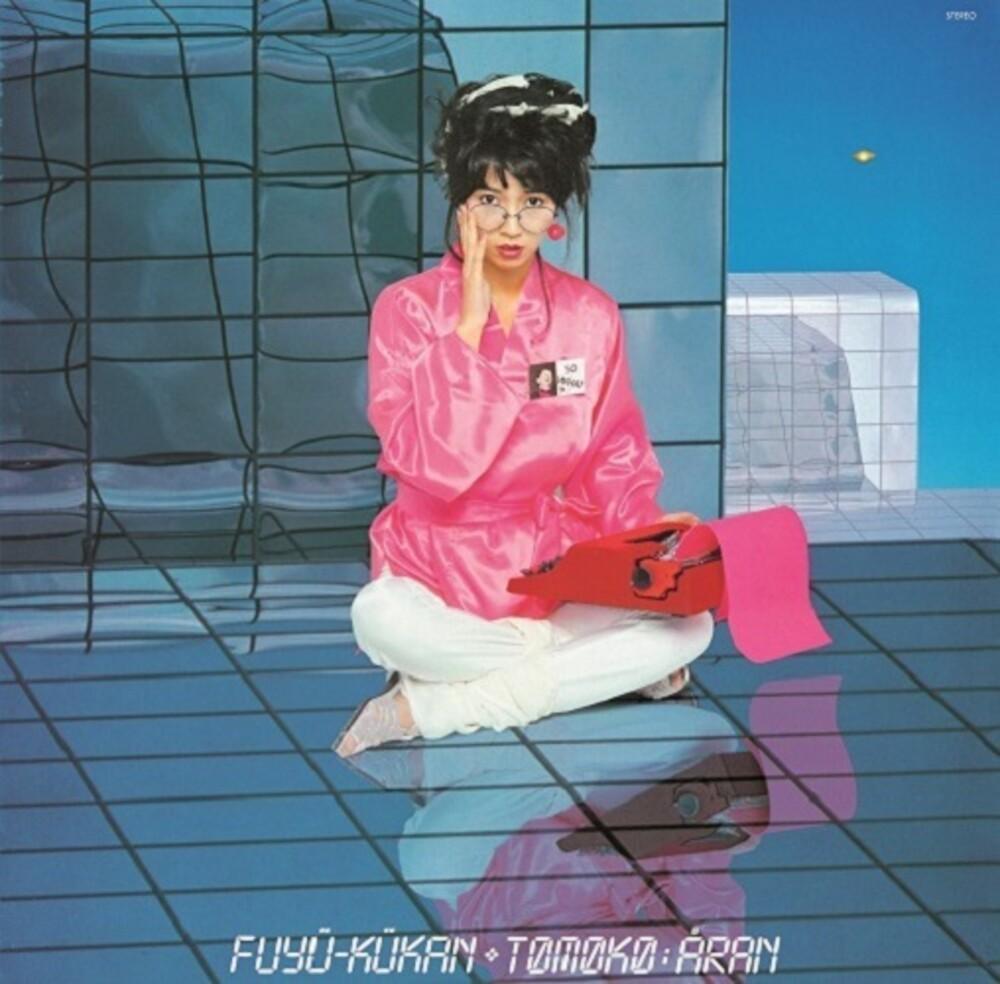 Aran Tomoko - Fuyu-Kukan