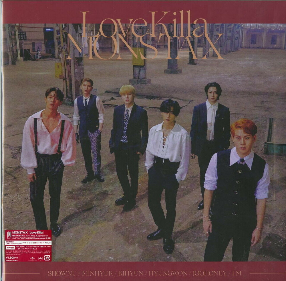 Monsta X - Love Killa (Version B) (LP-size Package)