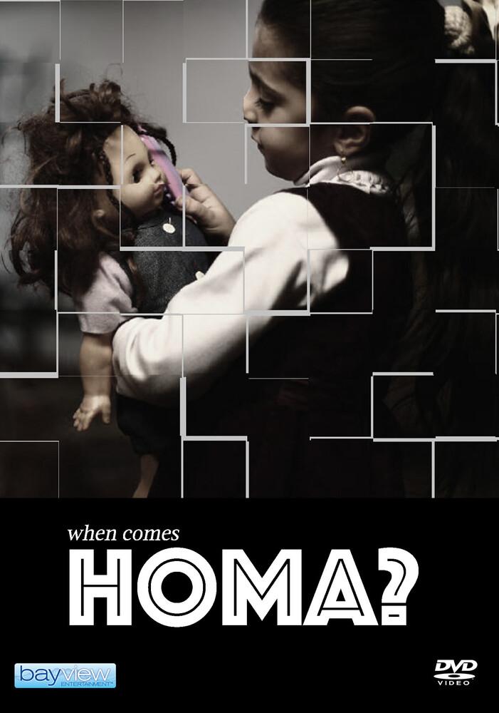 When Comes Homa - When Comes Homa