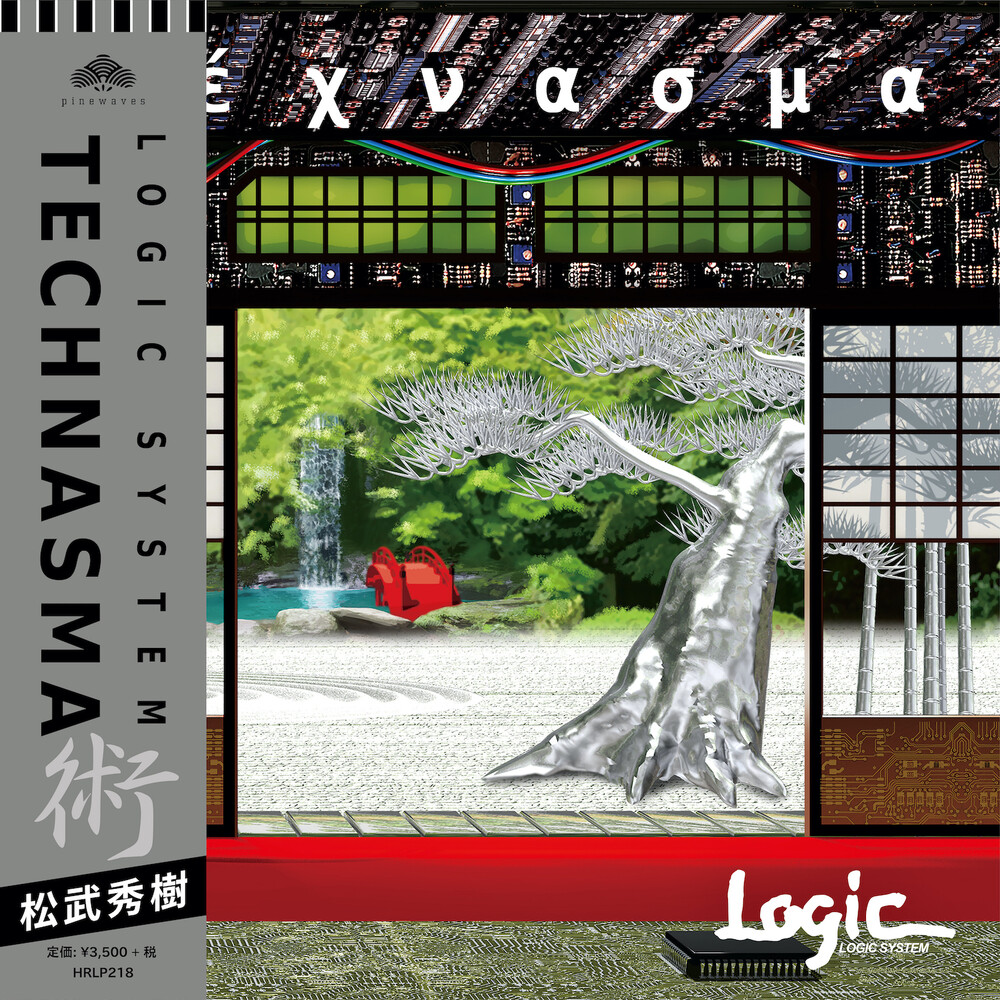 Logic System - TECHNASMA