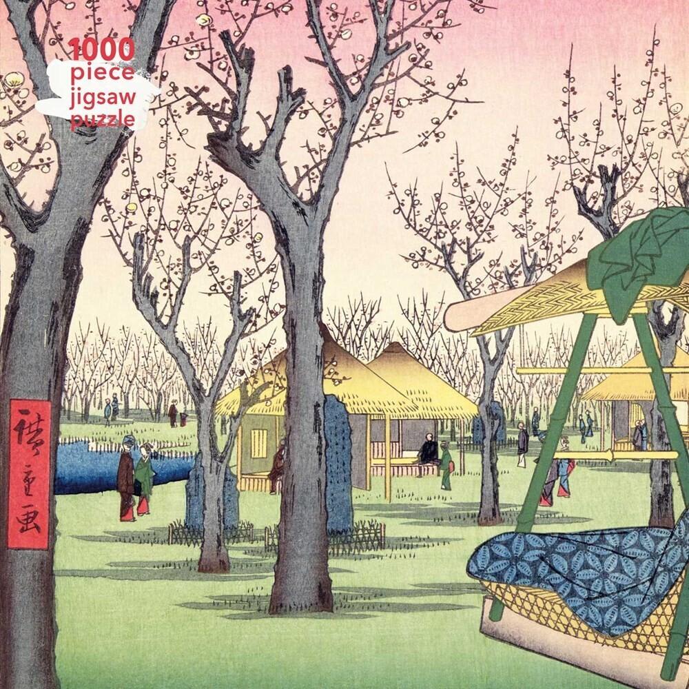 Flame Tree Studio - Adult Jigsaw Puzzle Utagawa Hiroshige: Plum Garden: 1000-piece JigsawPuzzle