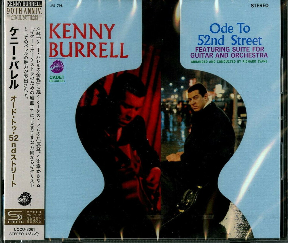 Kenny Burrell - Ode To 52nd Street (Shm) (Jpn)
