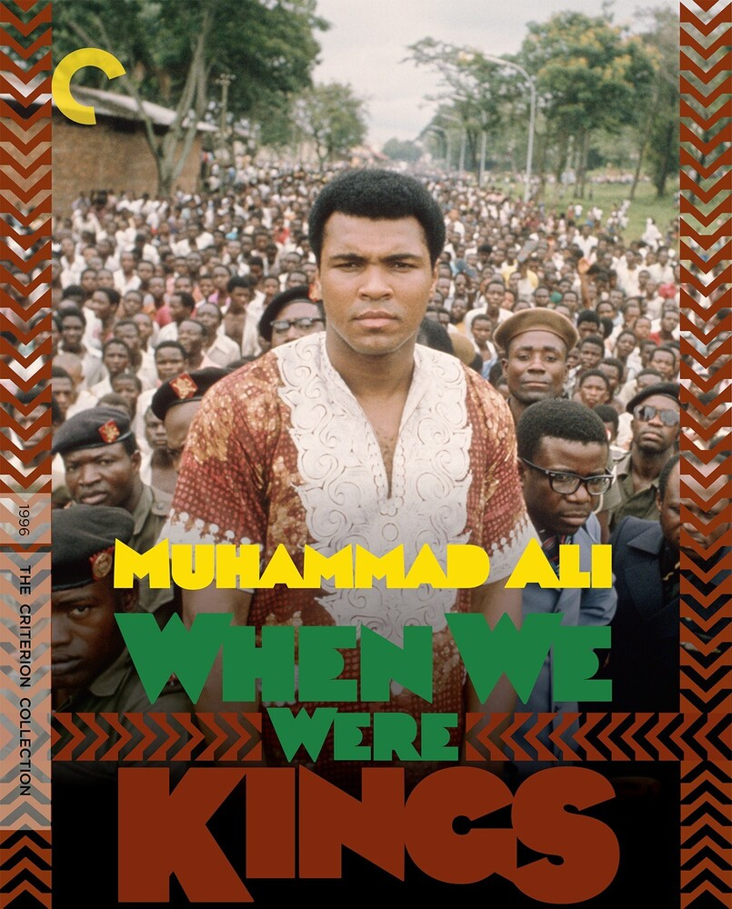 - When We Were Kings (Criterion Collection)