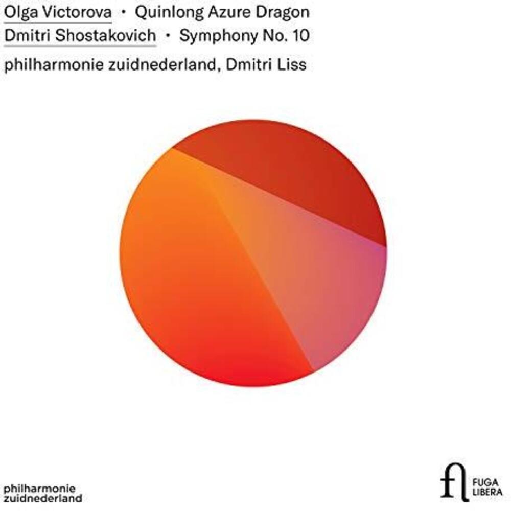Shostakovich / Philharmonie Zuidnederland / Liss - Quinlong Azure Dragon