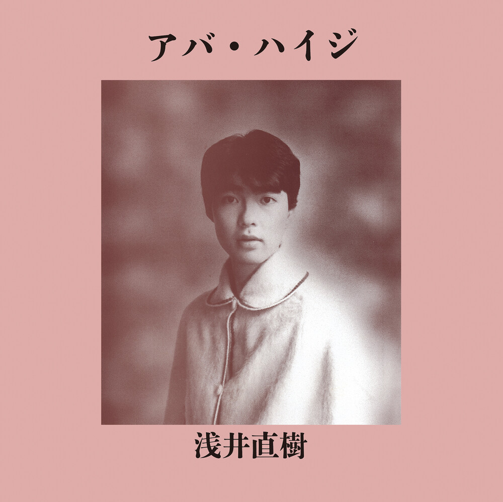 Naoki Asai - Aber Heidshci (Ltd)