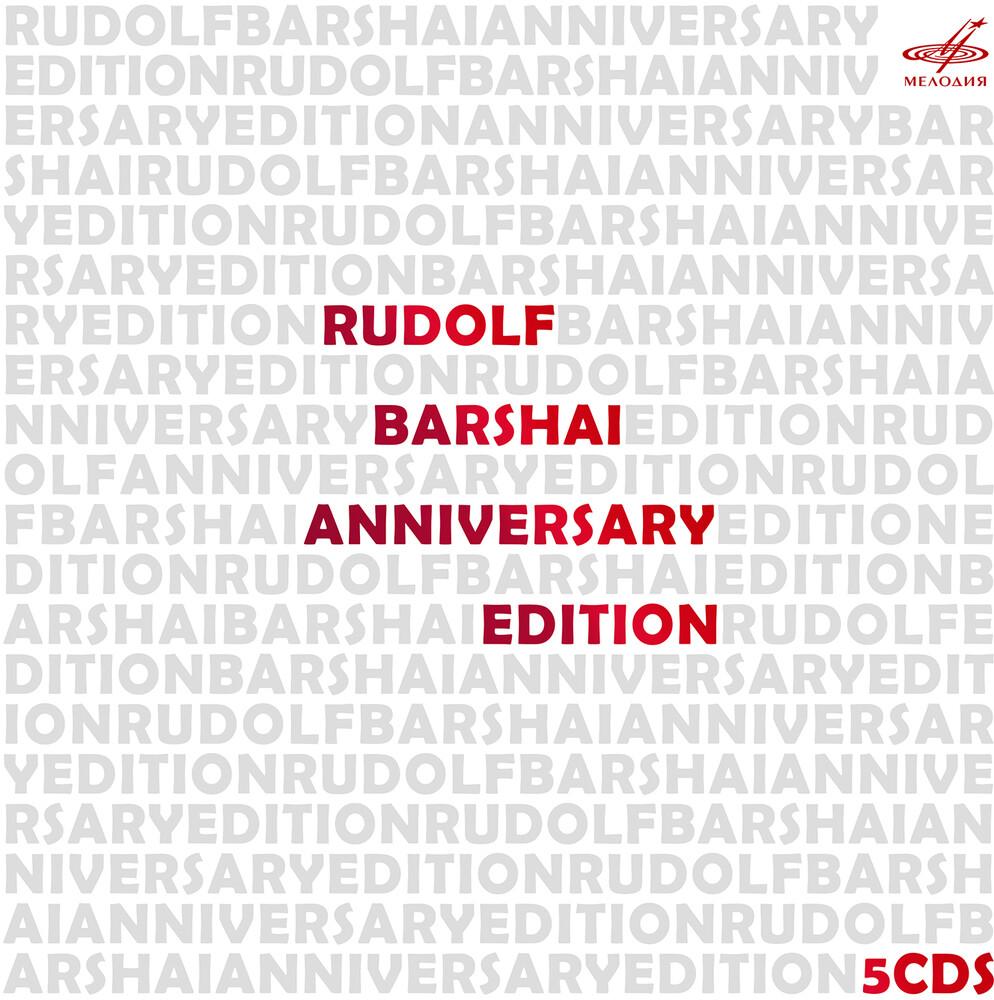 Anniversary Edition / Various Box - Anniversary Edition / Various (Box)