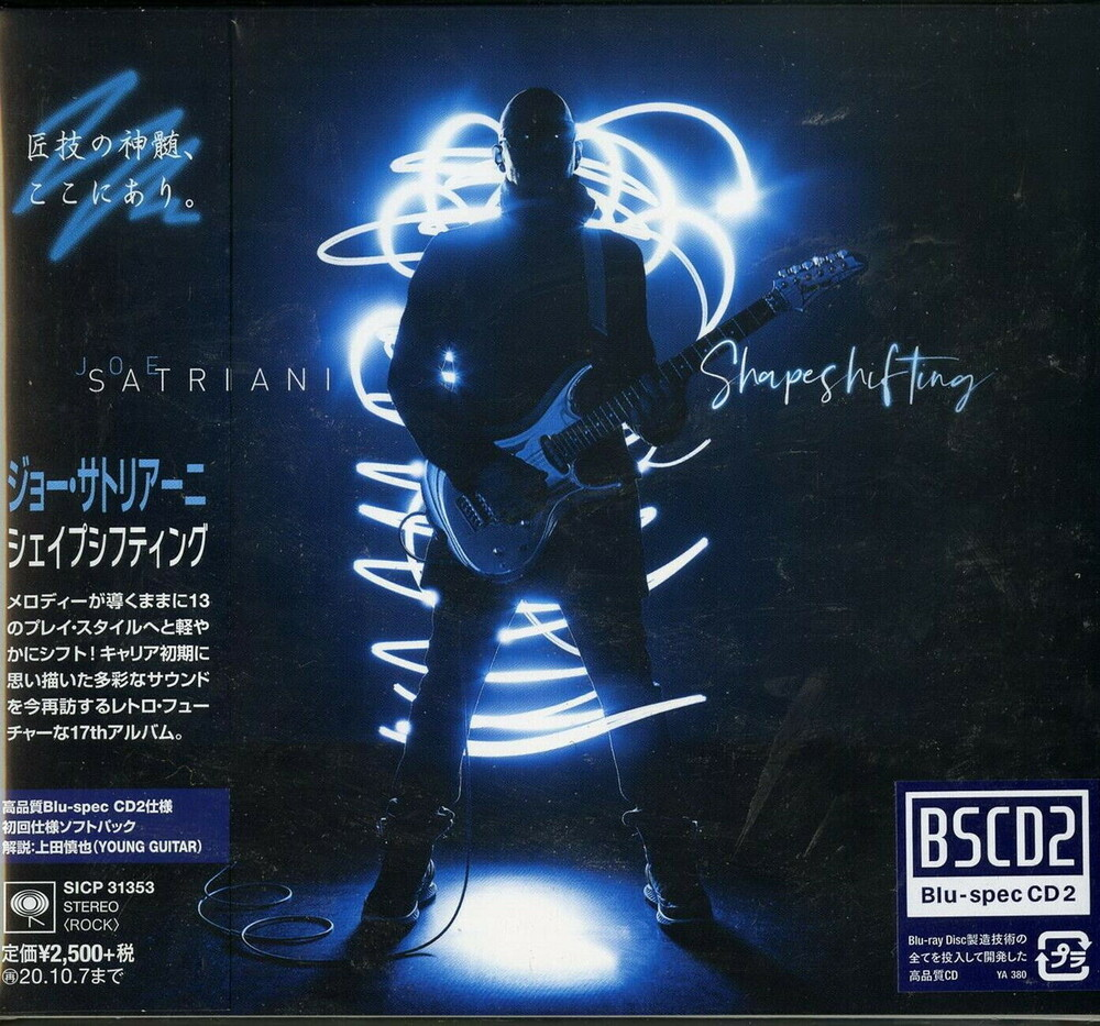 Joe Satriani - Shapeshifting (Blus) (Jpn)