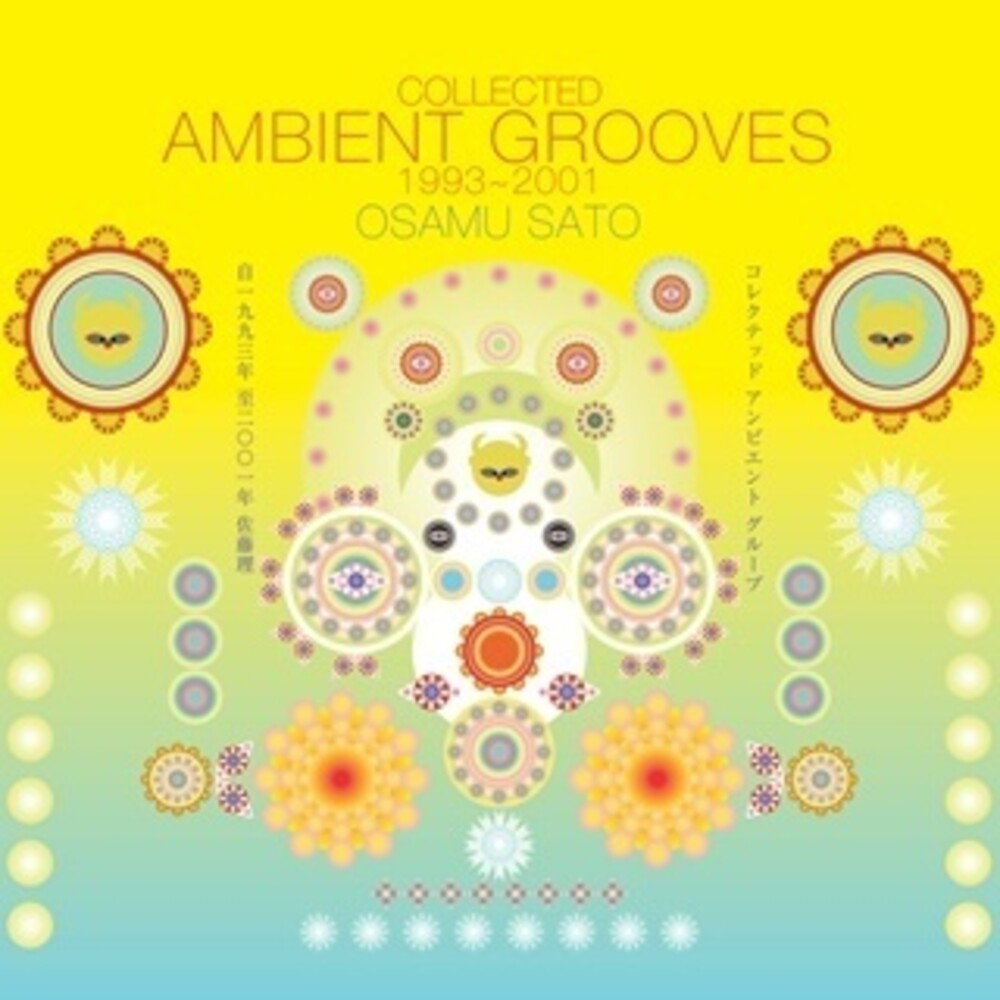 Osamu Sato - Collected Ambient Grooves