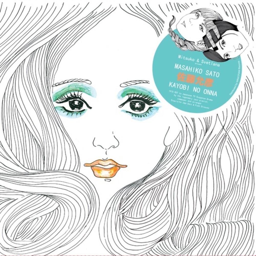 Kayobi No Onna / OST - Kayobi No Onna / O.S.T.