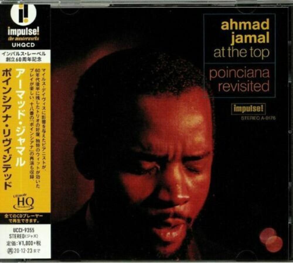 Ahmad Jamal - Poinciana Revisited (Ltd) (Hqcd) (Jpn)