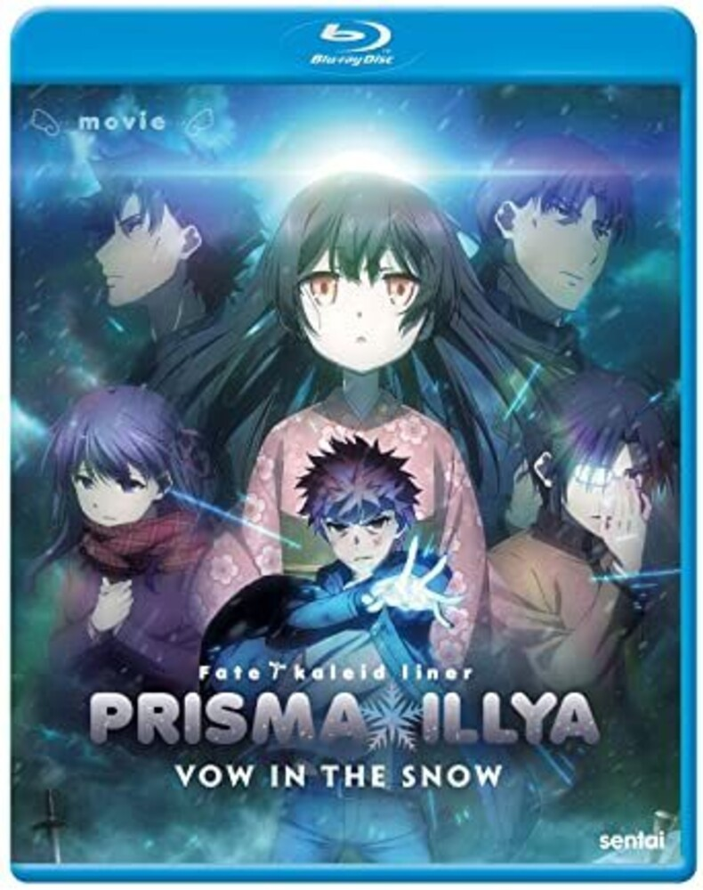 - Fate / Kaleid Liner Prisma Illya Vow In The Snow