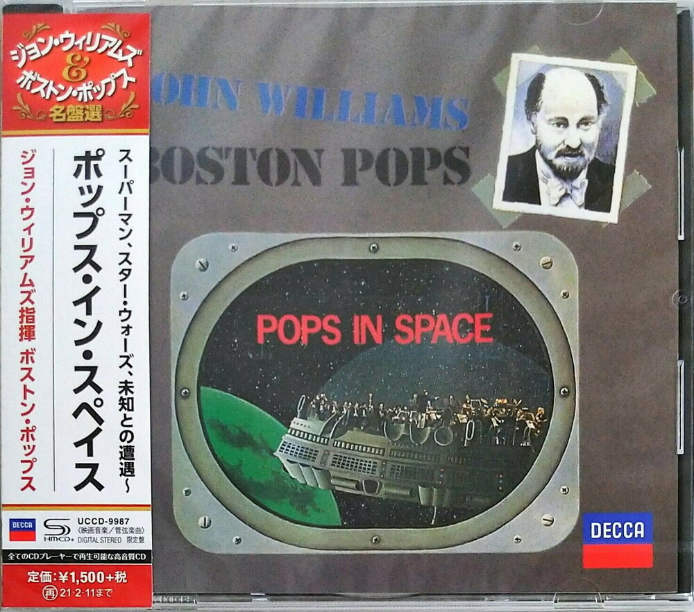 John Williams - Pops In Space (Ltd) (Hqcd) (Jpn)