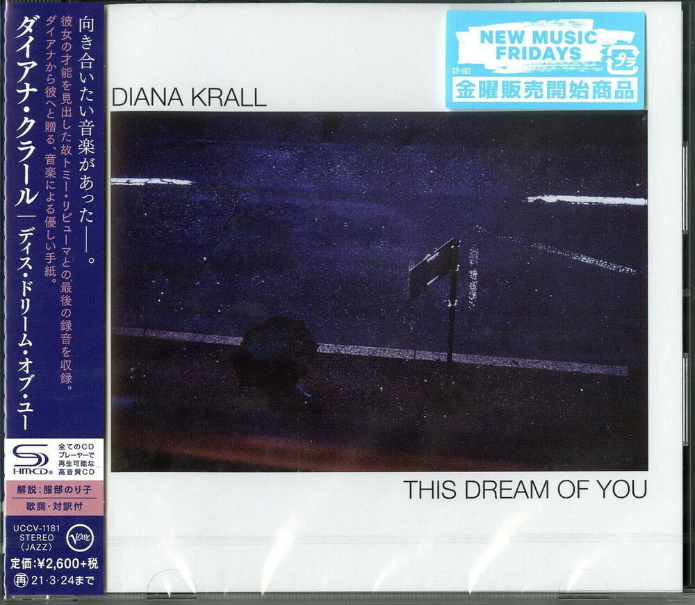Diana Krall - This Dream Of You (Shm) (Jpn)
