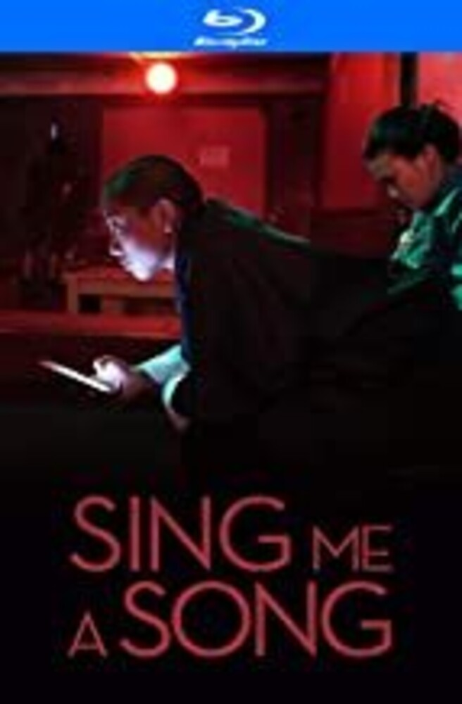 Sing Me a Song - Sing Me A Song